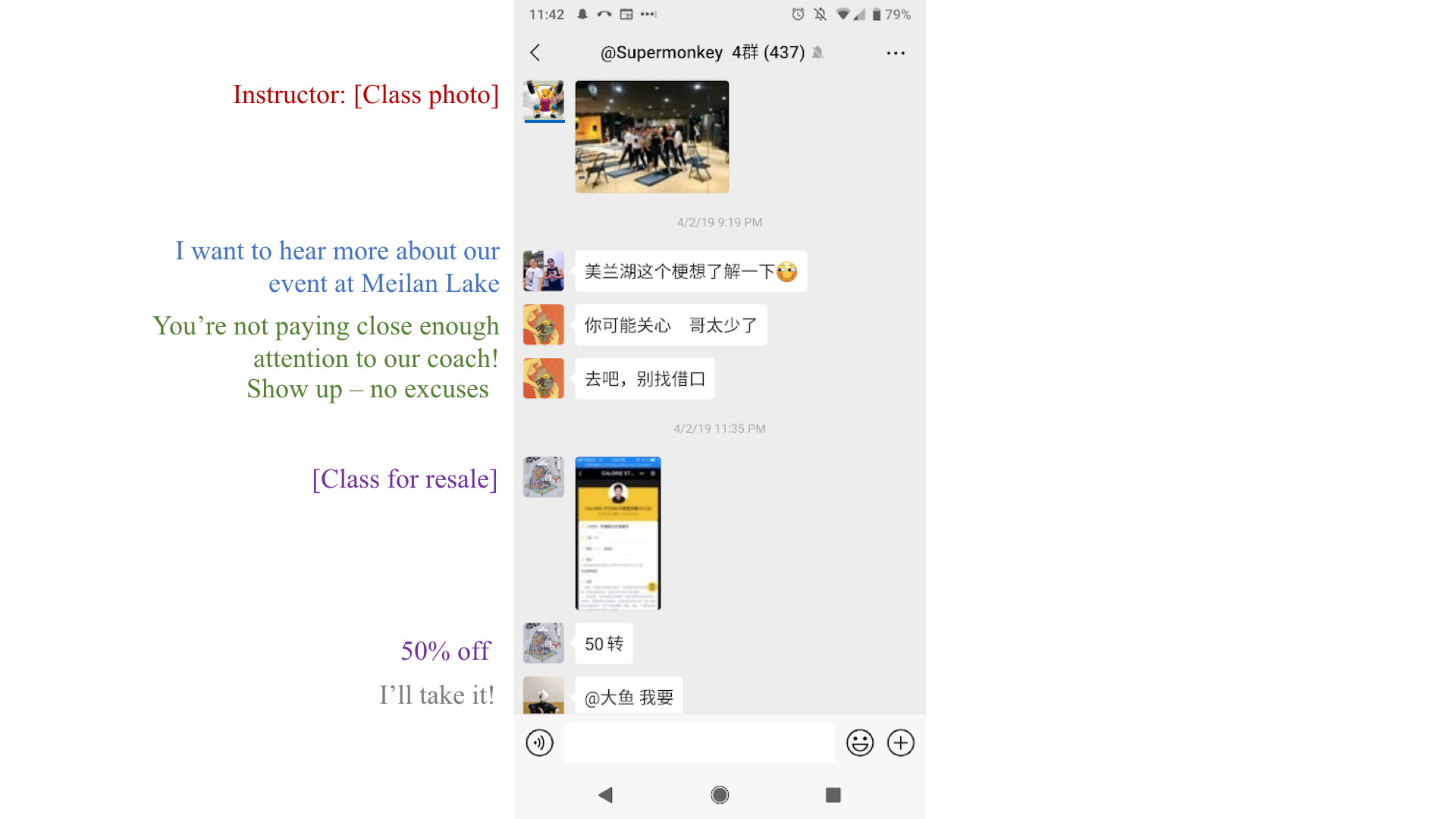supermonkey-screenshot.png